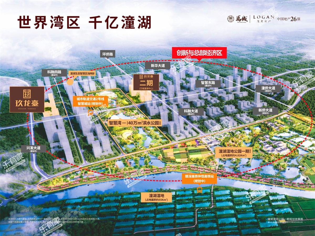惠州玖龙台楼盘图片